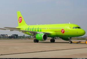 Какая авиакомпания России, сможет принять на себя большую долю чартерных перевозок?