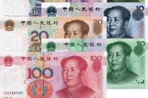 МВФ включил китайский юань в корзину резервных валют