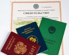 Что такое апостилизация документов?