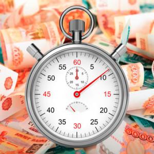 Быстрый займ – конкуренция банковскому кредитованию?