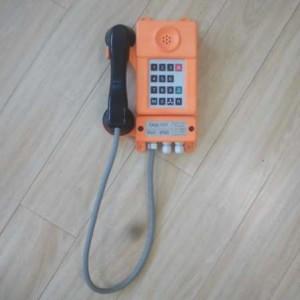 Телефонный аппарат ТАШ-ОП-IP