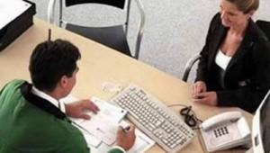 Кредитование, работа банков с клиентами