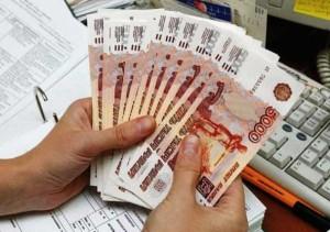Микрокредитующие организации: что необходимо знать заемщикам?
