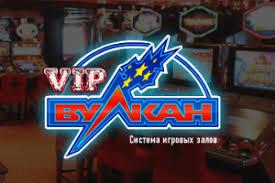 Игровой Клуб Вип Вулкан